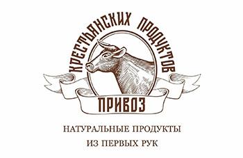продажи овощей и мяса из Орловской области