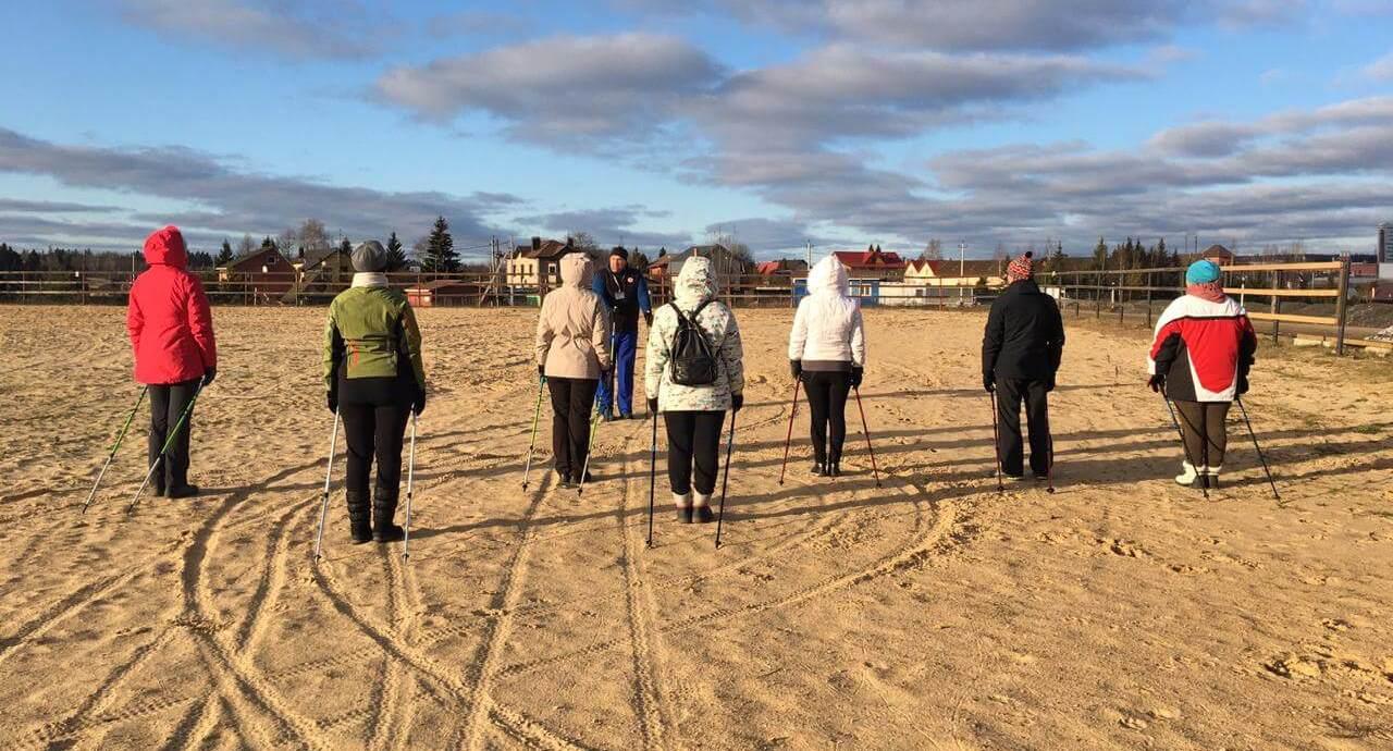 Скандинавская ходьба на площадки для мероприятий